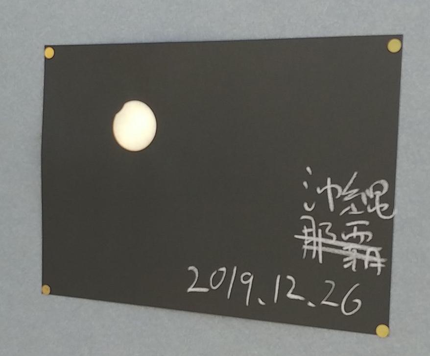 ecl1409.jpg