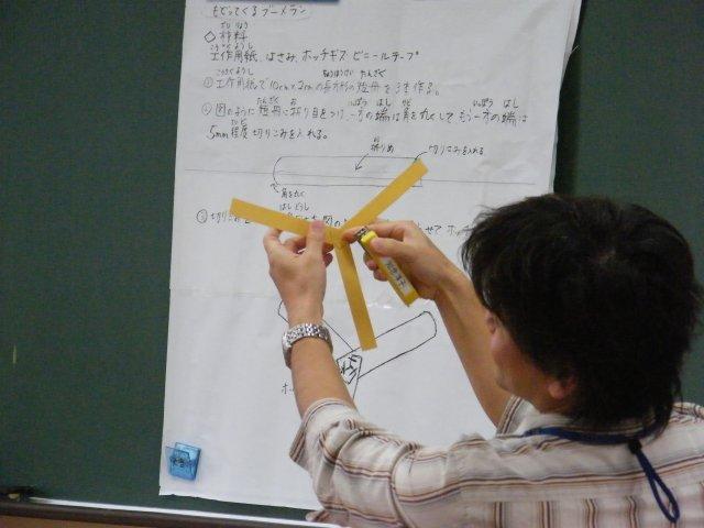 boomerang2.jpg